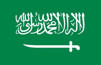 Drapeau Saoudien